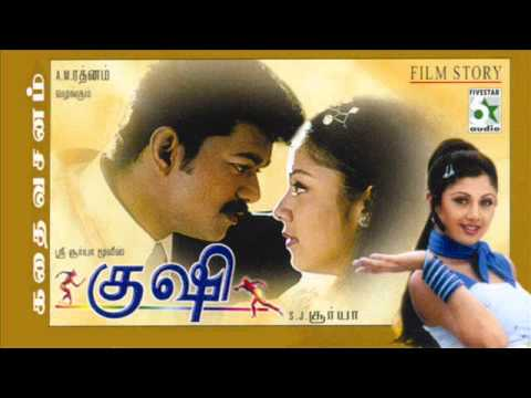 kushi jukebox full movie story dialogue youtube