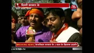 BJP Members Protests Outside Arvind Kejriwal's House