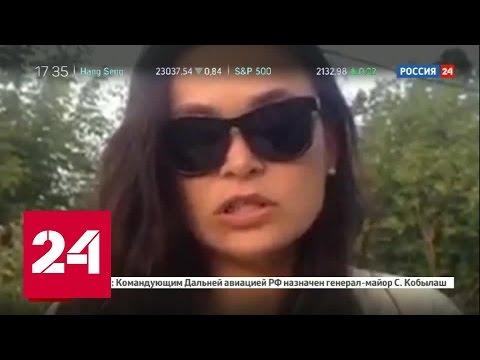 Дикая леди из Перми открыла душу Интернету