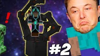 ПОЧТИ ПОСТРОИЛ РАКЕТУ | Приключения Илона Маска в Minecraft #2
