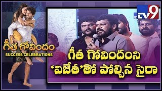 Megastar Chiranjeevi full speech at Geetha Govindam Success Celebrations