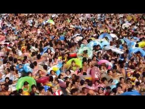 Japoński basen
