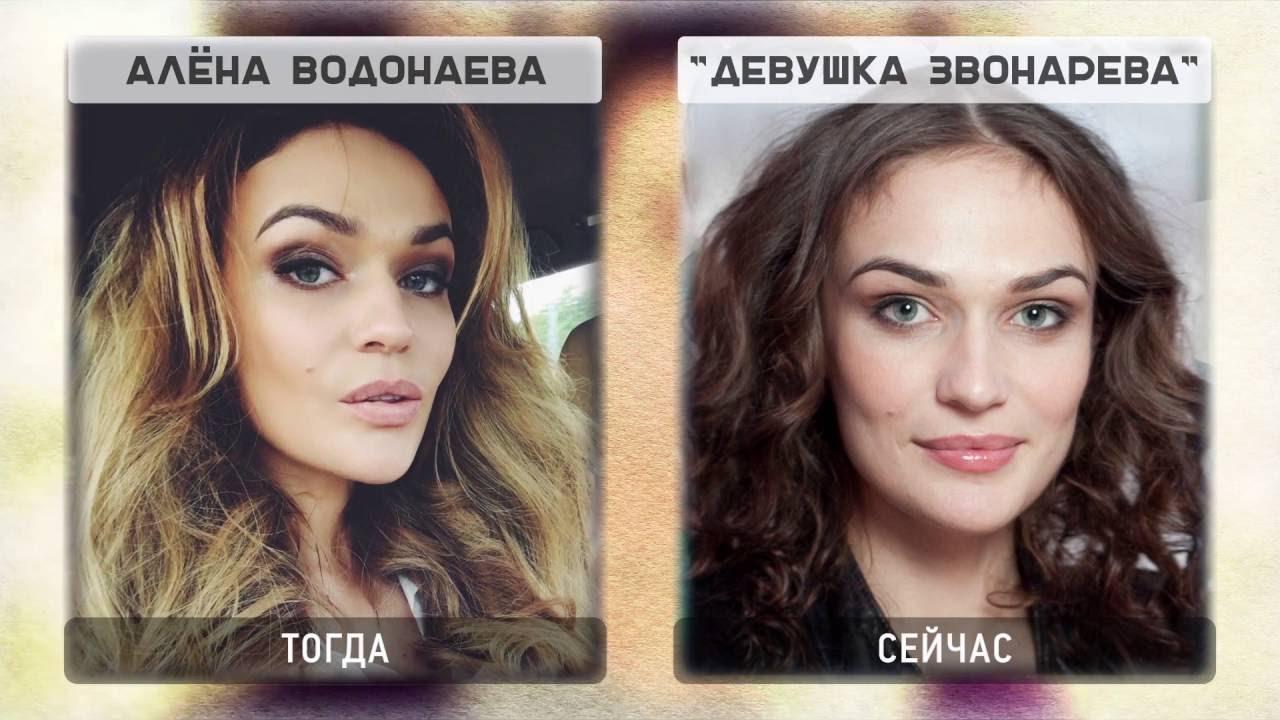 деффчонки фото актеров