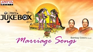 download lagu Marriage Songs By Bombay Sisters  Jukebox gratis