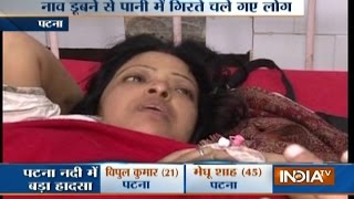 Patna Boat Accident: Survivors of the Accident Narrates the Horrific Incident