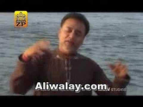 Rab Jane Ta Hussain Jane - Manqabat - Mansoor Jafri - Aliwalay...