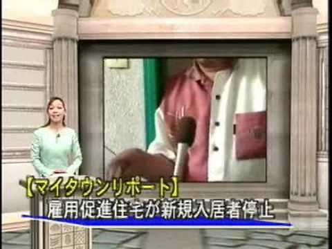 すこう情報マイタウン 2008/07/05