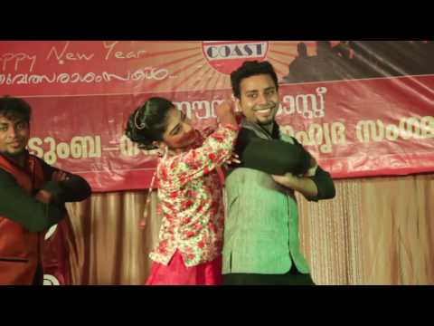 Pookkale Dance Performance - East Coast Family Club Meet -2017