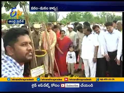 CM Chandrababu Participates in Vanam  Manam