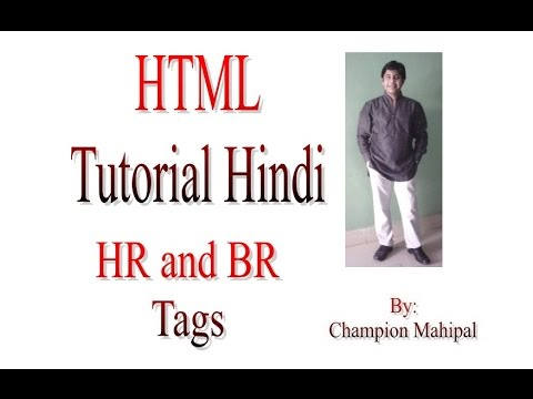 Learn HTML Tutorial in Hindi 11 HR and BR tag with example