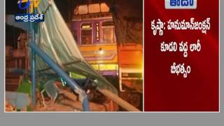 Road Accident |  Lorry Wreaks Havoc | Rams in to Ramalayam | Hanuman Junction