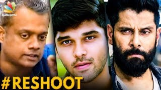 BREAKING : Gautham Menon Replaces Bala | Varma| Dhruv Vikram | E4 Entertainment