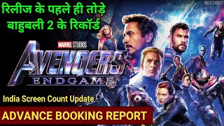 Avengers End Game Hindi Advance Booking Update | Avengers End Game Box Office Collection India