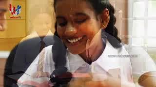 DHAHAM PIYASA -  EP 004 - 28 05 2020