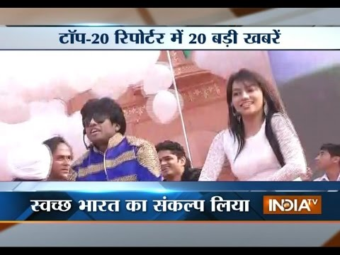 India TV News: Top 20 Reporter November 23, 2014