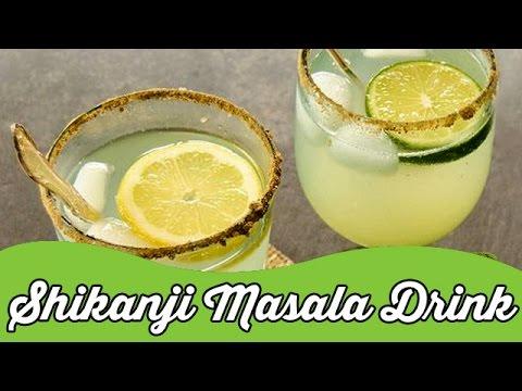 Shikanji Masala Drink | Summer Special Cool Drink
