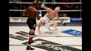 Floyd Mayweather Jr vs Tenshin Nasukawa (Full Fight 2018)