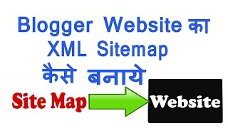 How to Generate xml sitemap for blogger website online