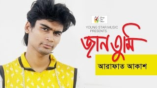 Jan Tui Amar | Arafat Akash | Baby | Purnni | Kamrul | Music Video