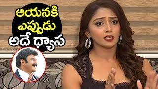 Actress Natasha ABOUT Nandamuri Balakrishna Behavior on Sets | Jai Simha Movie | Filmylooks