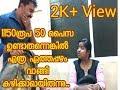 Malayalam movie vettam comedy scene dubsmash Mp3