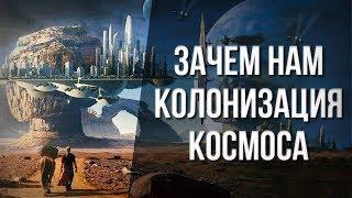 Владимир Полеванов. Эпоха великих космических открытий