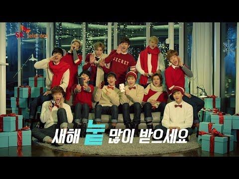 [놀면된다 SKT 눝] EXO가 준비한 특별한 선물!