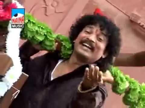 Saat Samundar Khar Bayancha(Jagdish Patil)