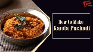 Aaha Emi Ruchi || How To Make Kanda Pachadi ( కంద పచ్చడి) || Bharathi