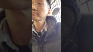 Racist business bad customer service