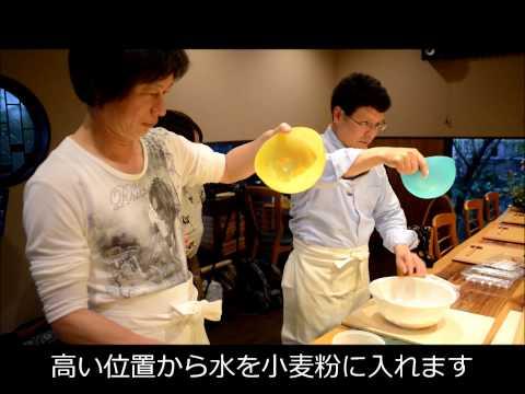 無割蕎麦「もろやま華うどん」セミナー、「蕎麦屋deうどん」 もろパン 検索動画 6