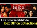 BAS EK PAL 2006 Bollywood Movie LifeTime WorldWide Box Office Collection Verdict Hit Or Flop