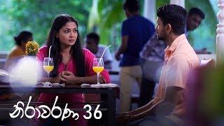 Nirawarana | Episode 36 - (2019-10-12) | ITN