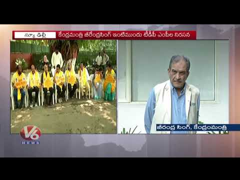 TDP MPs Protest At Union Steel Minister's Residence Over Kadapa Steel Plant | V6 News