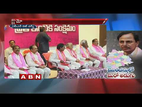 CM KCR to Hold Cabinet meet over Early polls ,to Take key decisions