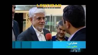 Ali Larijani appointed again as speaker of Majlis , Aref will not vote for permanent management
