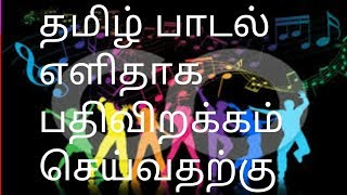 Tamil songs easy play & downloads &  HD video song