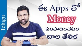 Top 5 Money Earning Apps Of Android | Telugu | Digital Yogi