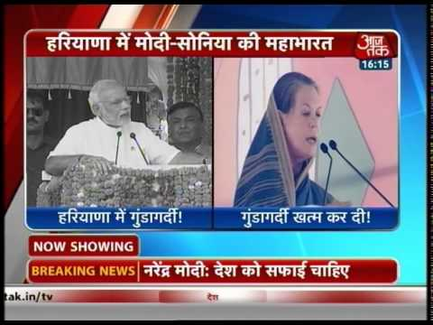 Sonia Gandhi, PM Modi attack each other at poll rallies