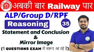 Railway Crash Course  Reasoning by Hitesh Sir Day #35  Statement and Conclusion & Mirror Image