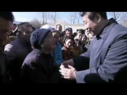Chinas neuer Staatspräsident Xi Jinping | Journal