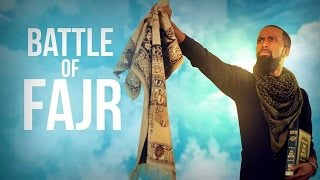 The Battle of Fajr – Short Film