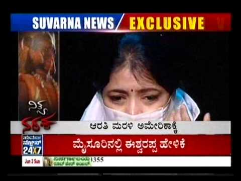 Nithyananda Latest Sex Scandal 2012 - Categorical Evidence On Rape-victim Confess-part-13 video