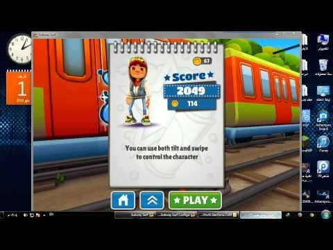 تحميل لعبة Subway Surfers PC للكمبيوتر