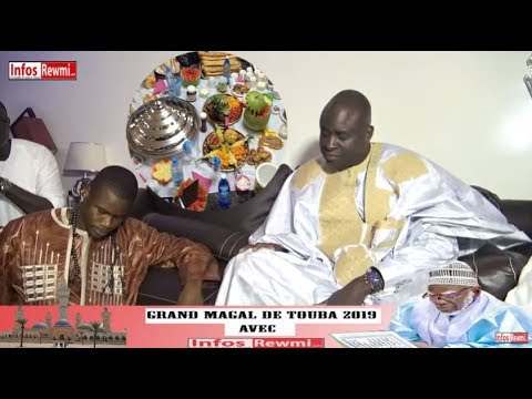 """Le magal """"validé"""" de Serigne Ablaye Diop Khass chez Serigne Djily Abdou Fatah"""