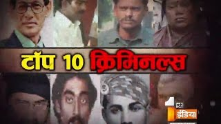Top 10 world famous Serial Killers | Part – 2 | Tehkikaat