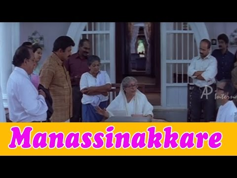 Manassinakkare Malayalam Movie - Sheela Auctions Her House To Her Children video
