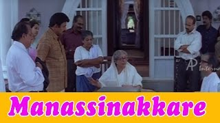 House Full - Manassinakkare Malayalam Movie - Sheela auctions her house to her children
