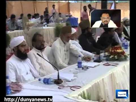 Dunya News-01-09-2012-Address of Altaf Hussain