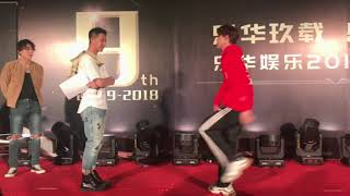 2018 YUEHUA ANNUAL PARTY - DANCE BATTLE: UNIQ, YHBOYS, YH_NEXT, HAN GENG